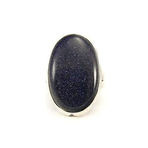 Масивен сребърен пръстен със син авантюрин