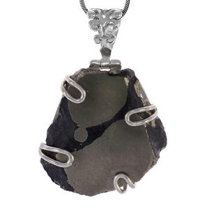 Сребърен медальон с плочка пирит в магнетит