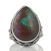 Сребърен пръстен със сонора сънрайз