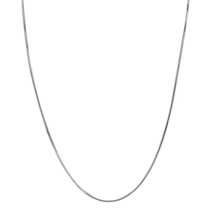 Сребърна верижка 40.5 см.