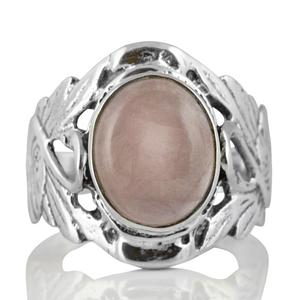 Сребърен пръстен с кабошон розов кварц